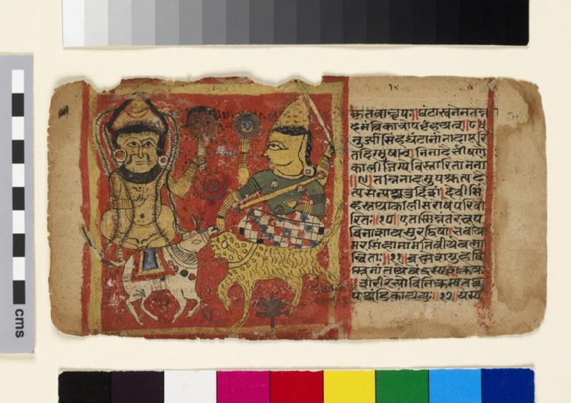 Verso: Durga on tiger, Shiva on bull (EA2012.354.g)
