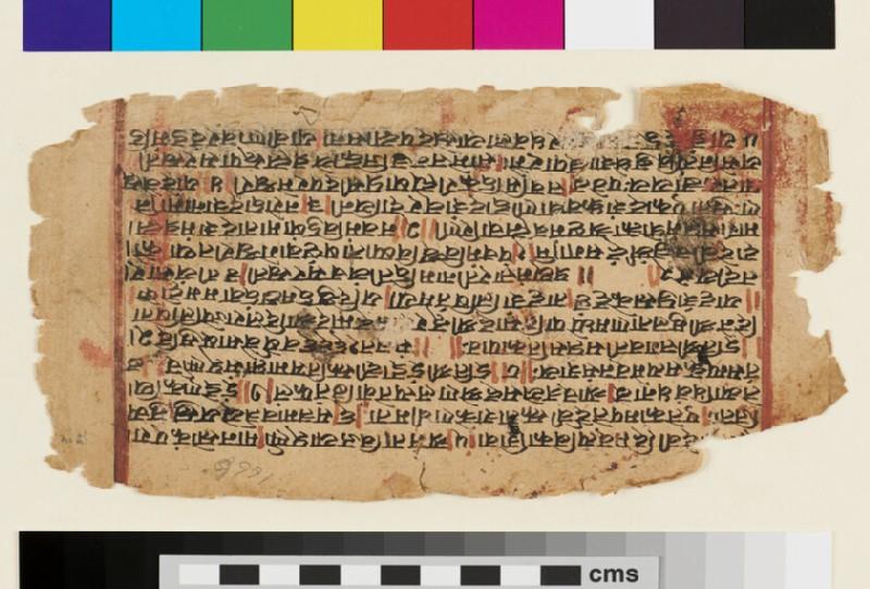 Colophon page (EA2012.354.i, recto)