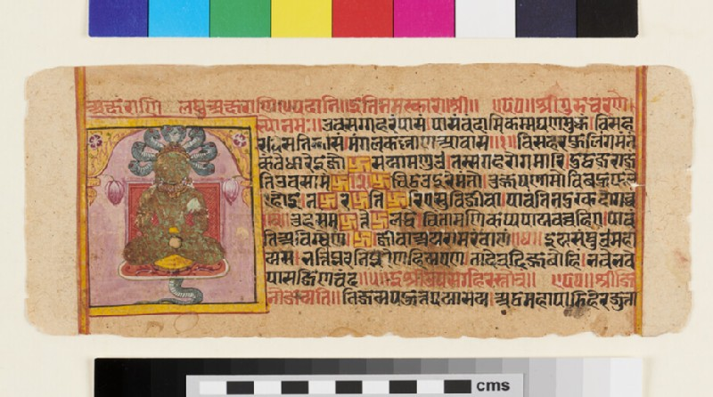 Page from a manuscript of the Śrīlaghuśāntistava, or Raska Kalyanṇa (EA2012.355.b, recto)