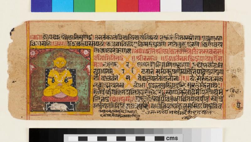 Page from a manuscript of the Śrīlaghuśāntistava, or Raska Kalyaṇa (EA2012.355.h, recto)