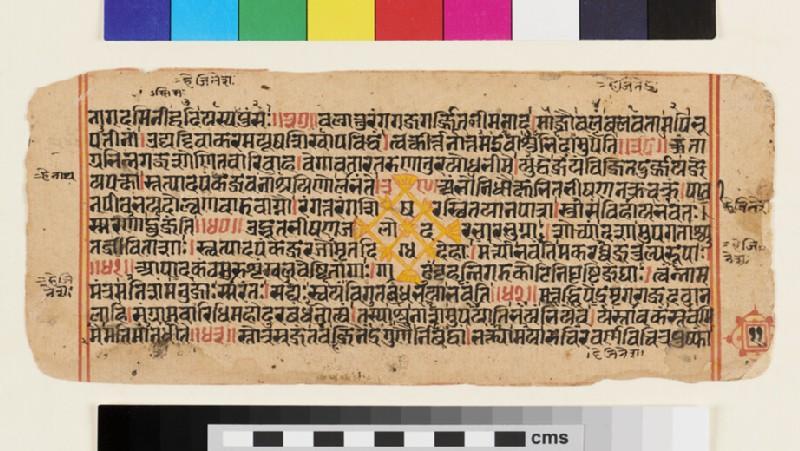 Page from a manuscript of the Śrīlaghuśāntistava, or Raska Kalyaṇa (EA2012.355.k, recto)