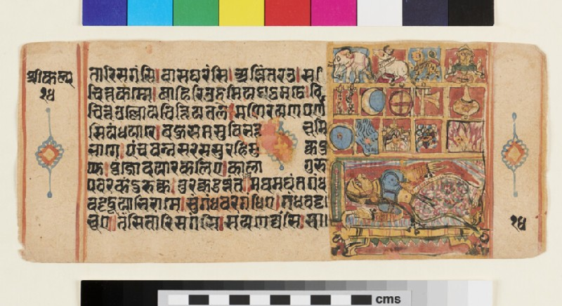 Page from an incomplete manuscript of the Kalpasutra (EA2012.356.c, recto)