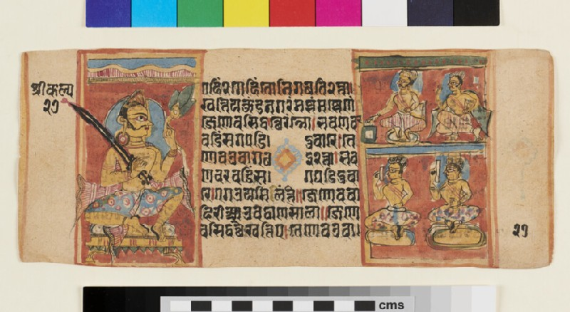 Page from an incomplete manuscript of the Kalpasutra (EA2012.356.f, recto)