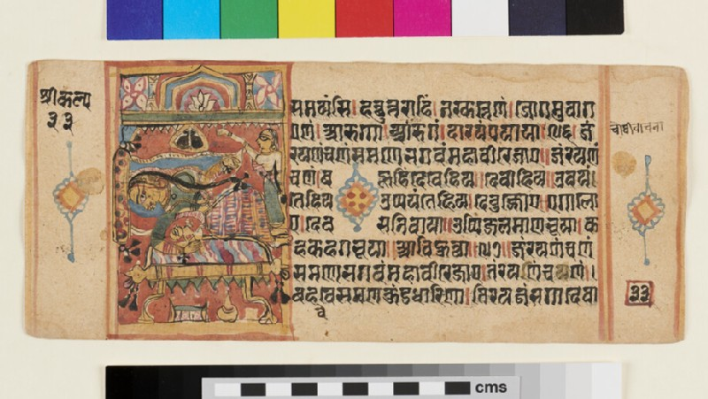 Page from an incomplete manuscript of the Kalpasutra (EA2012.356.g, recto)