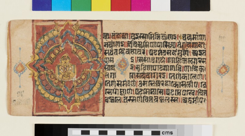 Page from an incomplete manuscript of the Kalpasutra (EA2012.356.j, recto)
