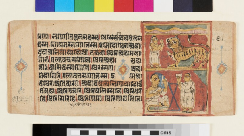 Page from an incomplete manuscript of the Kalpasutra (EA2012.356.m, recto)