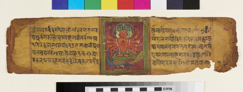 Illustration to a Pañcarakṣa manuscript (EA2012.358.b, recto)