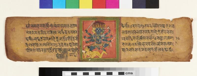 Illustration to a Pañcarakṣa manuscript (EA2012.358.d, recto)