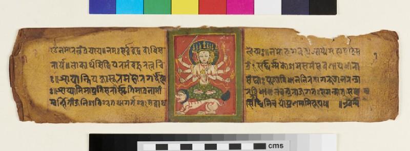 Illustration to a Pañcarakṣa manuscript (EA2012.358.e, recto)
