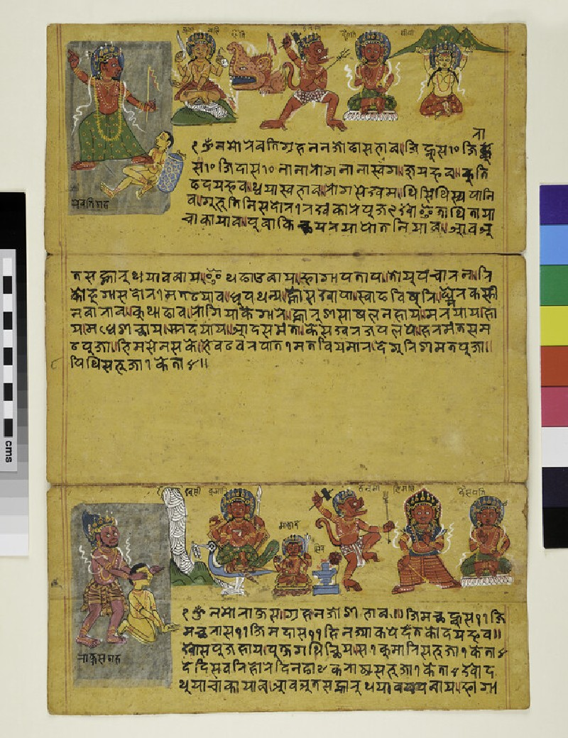 Three joined pages from an unidentified Nepalese folding manuscript (EA2012.359.b, recto)