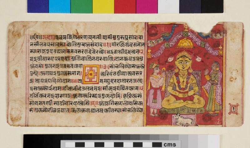 Jain illustration of a Rishabhanath
