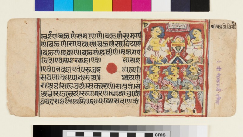 Colophon page from a Kalyasiddhānta (EA2012.362, recto)