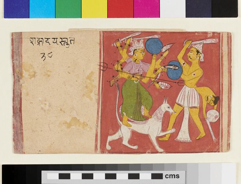 The Devi slaying an asura (EA2012.364, recto)