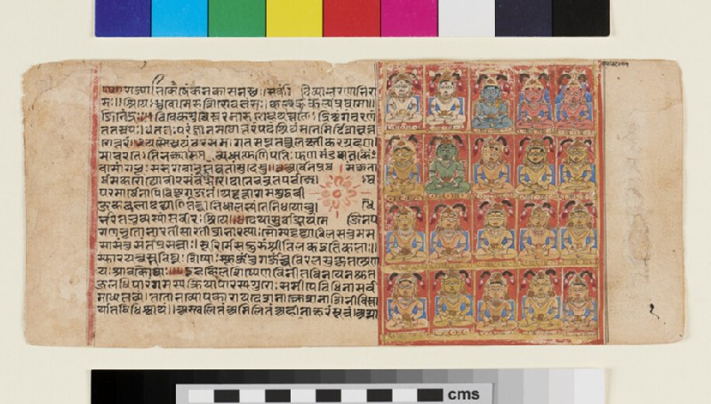 Manuscript page depicting twenty tirthankaras or Jinas (EA2012.369, recto)