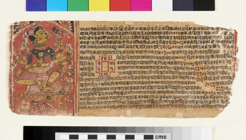Jain manuscript page depicting a seated goddess, possibly Chakresvari (EA2012.374, recto)