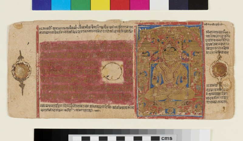 Opening page of a Kalpasutra manuscript, depicting Mahavira (EA2012.375, recto)