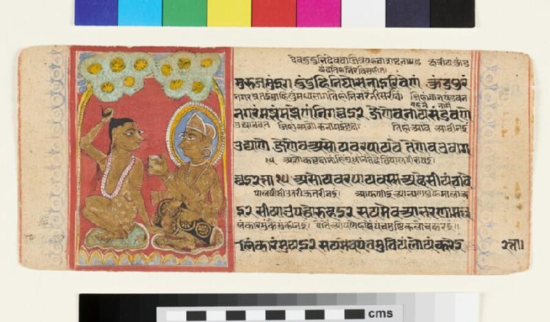 Kalpasutra page depicting Mahavira plucking out his hair (EA2012.376, recto)