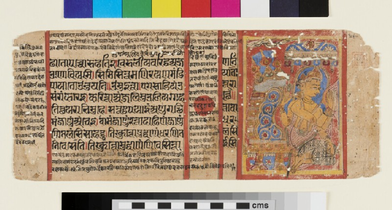 Jain manuscript page, probably Kalpatsura, depicting a four-armed deity seated (EA2012.378, recto)