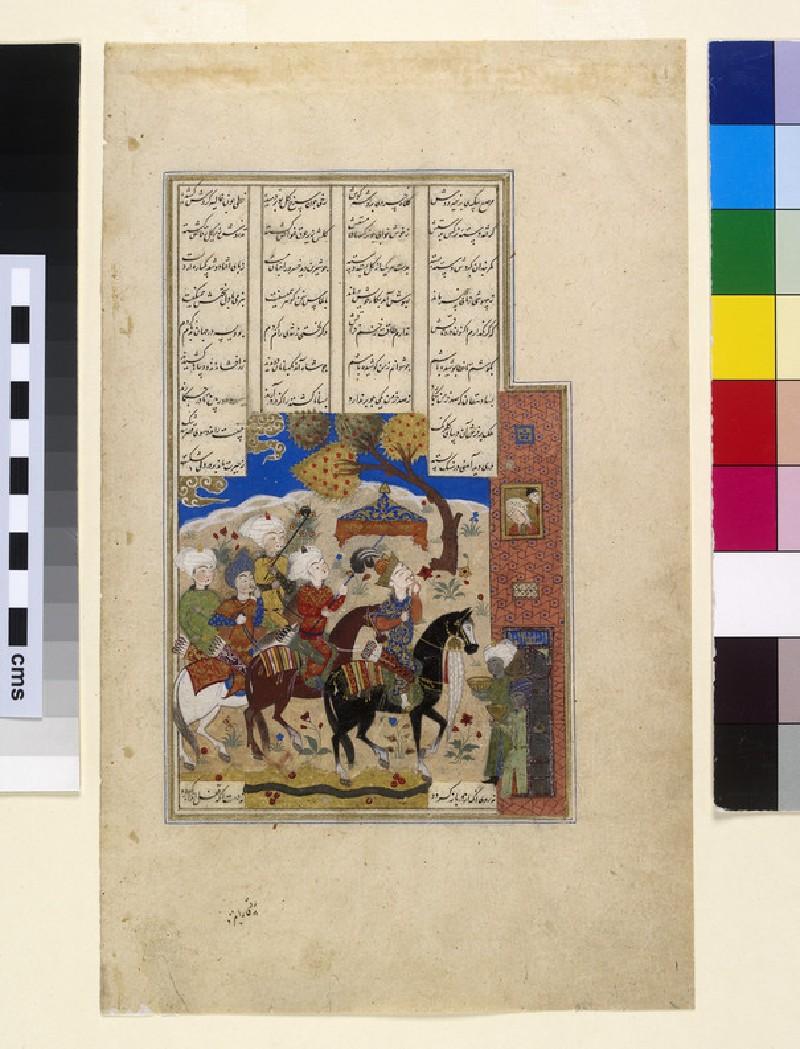 Khusraw outside Shirin's palace (front           )