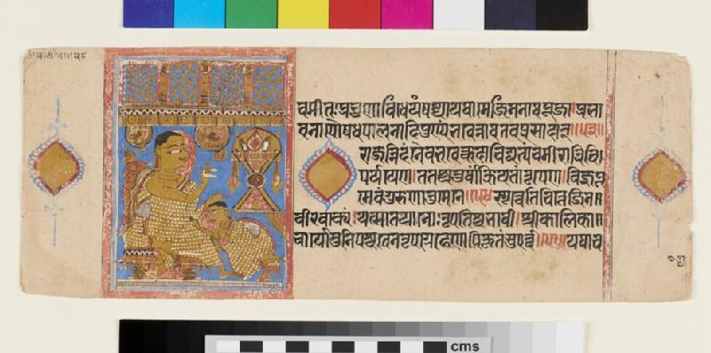 Sagaracandra pardoned by Kalaka