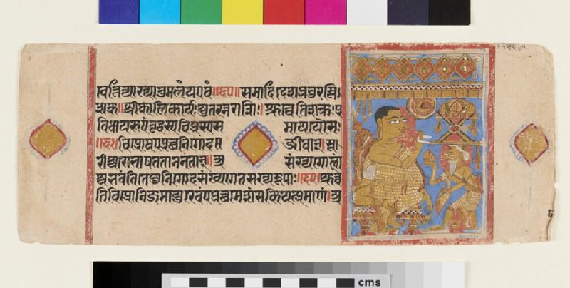 Kalaka with Sakra disguised (EA2012.380.d, recto)
