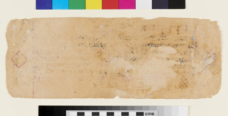 Stray page with one line of red script, apparently originally attached to back of 2012.380.e, possibly part of the colophon (EA2012.380.f, recto)