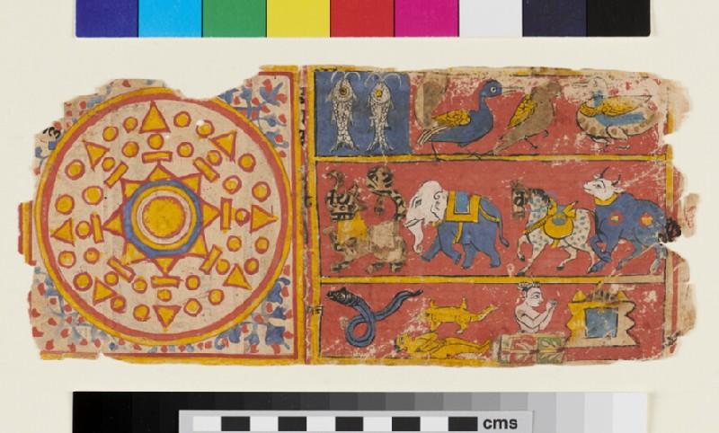 Sangrahani Sutra page (EA2012.384, recto)