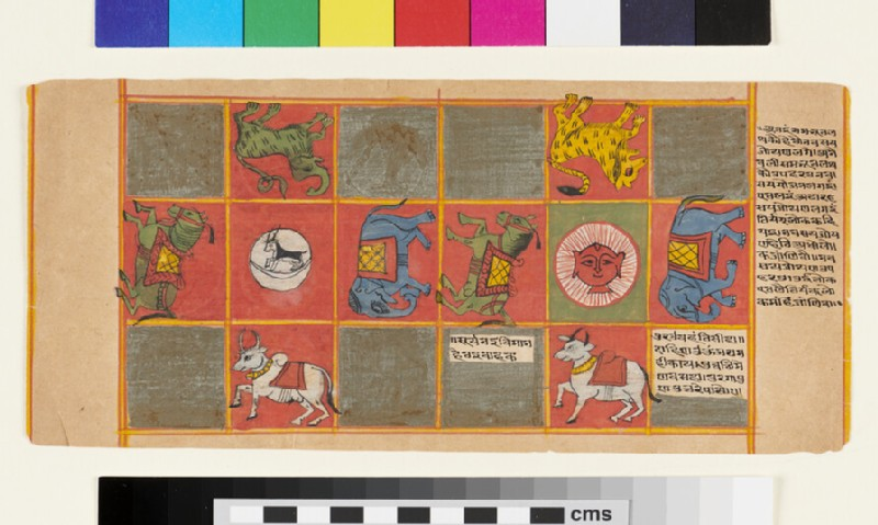Jain manuscript page illustrated on both sides, possibly the solar and lunar phases, with eighteen compartments with sun, moon, and animals
