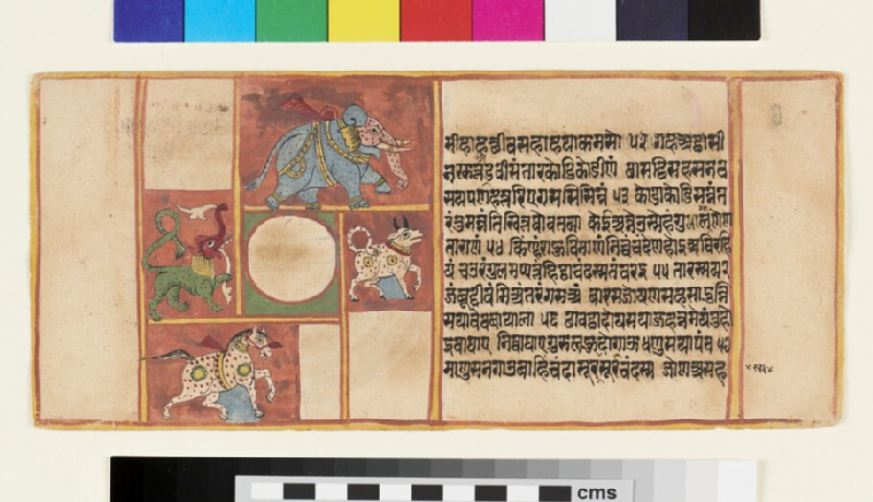 Page from a Sangrahani Sutra manuscript, depicting an elephant, a  horse and beasts