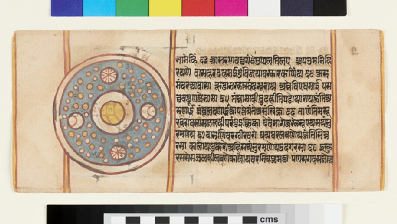 Page from a Sangrahani Sutra manuscript, depicting the sun and the moon (EA2012.395.h, recto)