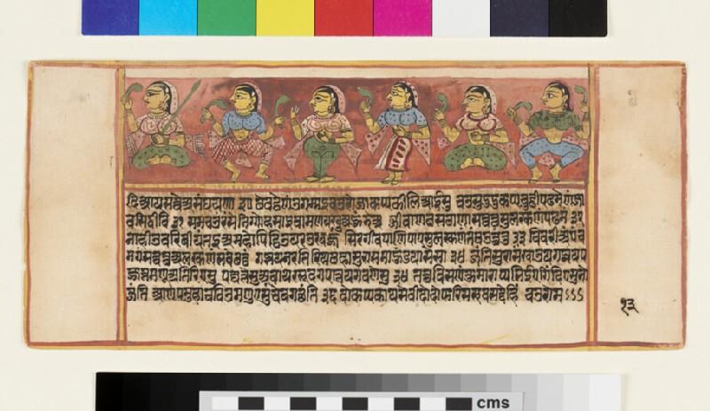 Page from a Sangrahani Sutra manuscript, depicting six deities (EA2012.395.m, recto)