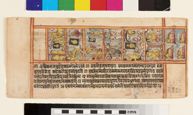 Page from a Sangrahani Sutra manuscript, depicting the hells (EA2012.395.q, recto)