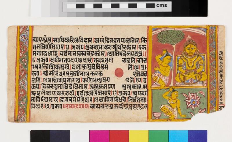 Page from illustrated manuscript of the Śrīsīmandarasvamī śobha tarariga of Surapati (EA2012.396.aa, recto)