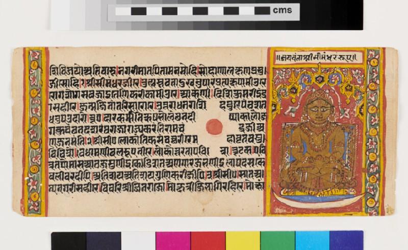 Saint seated beneath canopy, from an illustrated manuscript of the Śrīsīmandarasvamī śobha tarariga of Surapati (EA2012.396.ae, recto)
