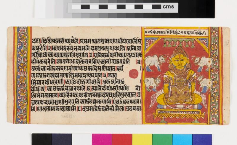 Saint, or Simandhara Swami, with boy in his lap, flanked by white kine, from an illustrated manuscript of the Śrīsīmandarasvamī śobha tarariga of Surapati (EA2012.396.e, recto)