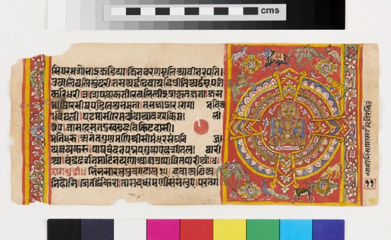 Simandhara Swami seated within a mandala, from an illustrated manuscript of the Śrīsīmandarasvamī śobha tarariga of Surapati (EA2012.396.k, recto)