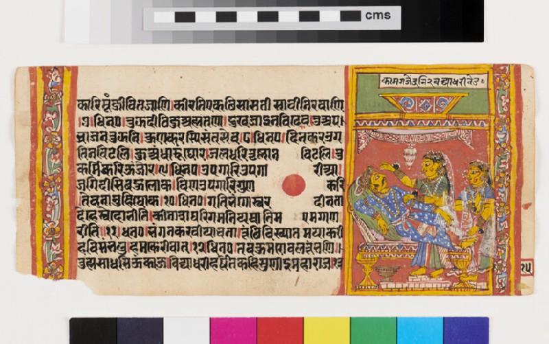 The prince Kamagajendra reclines as two women massage him, from an illustrated manuscript of the Śrīsīmandarasvamī śobha tarariga of Surapati (EA2012.396.o, recto)