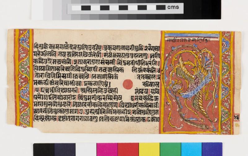 A Garuda or phoenix, from an illustrated manuscript of the Śrīsīmandarasvamī śobha tarariga of Surapati (EA2012.396.p, recto)