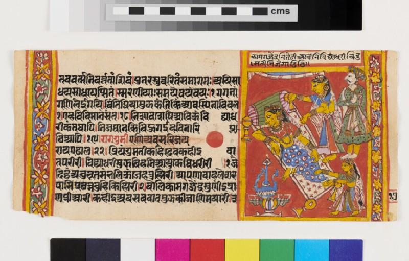 Kamagajendra visits lady lying on a couch, an elaborate ewer and basin below, from an illustrated manuscript of the Śrīsīmandarasvamī śobha tarariga of Surapati