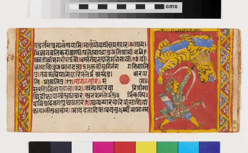 Page from illustrated manuscript of the Śrīsīmandarasvamī śobha tarariga of Surapati (EA2012.396.y, recto)