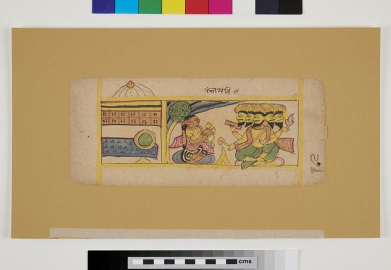 Khambavati (EA2012.408.c, recto)