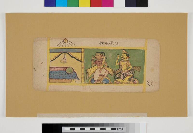 Ramakali (EA2012.408.d, recto)
