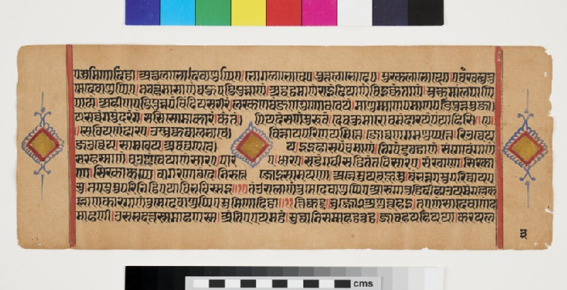 Unillustrated page from a Kalpasutra manuscript (EA2012.413.b, recto)