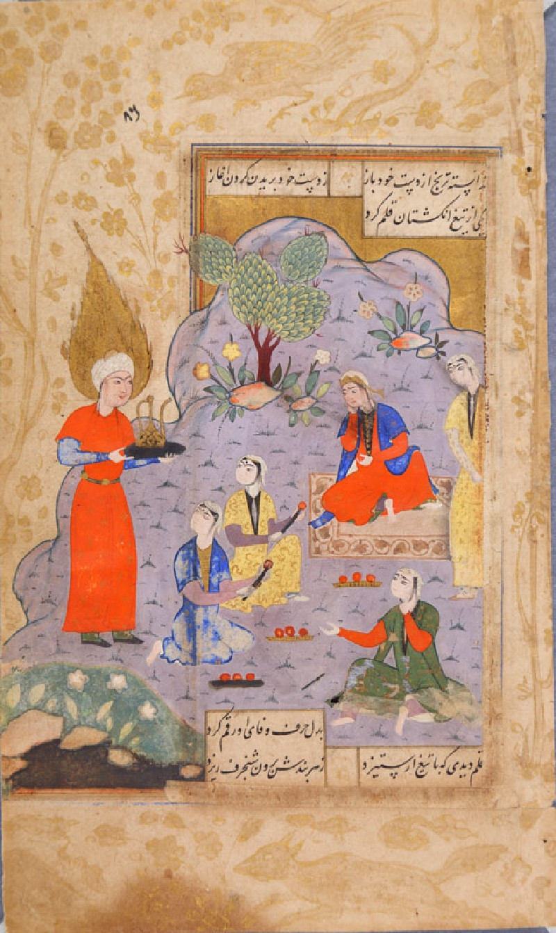 Zulaykha's maids mesmerized by Yusuf's beauty (EA2012.42, front           )