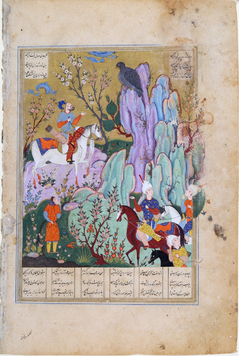 Iskandar talks to the simurgh at the fountain of life (EA2012.50, front           )