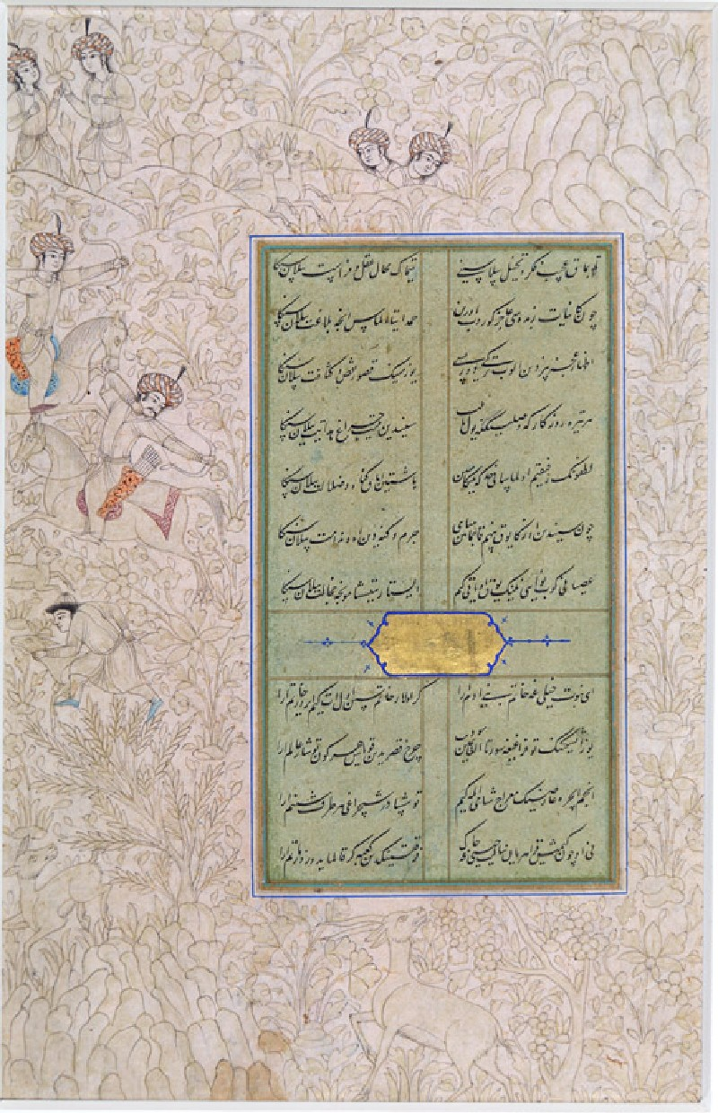 Page from a dispersed manuscript of Mir 'Ali Shir Nava'i's Ghara'ib al-Sighar (front           )