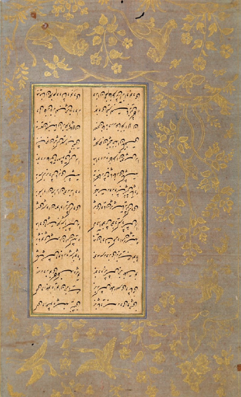 Page from a dispersed manuscript of Jami's Yusuf and Zulaykha
