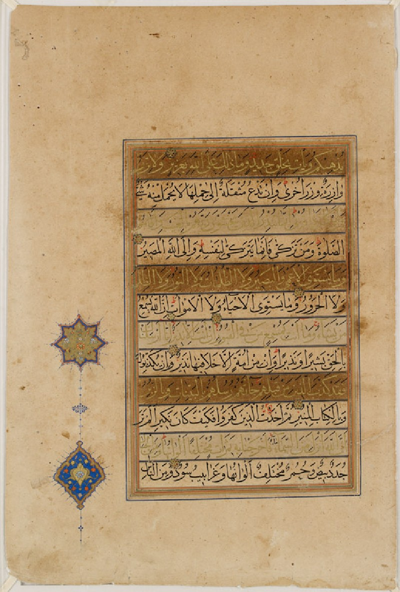 Page from a Qur'an in muhaqqaq script (EA2012.59, front           )