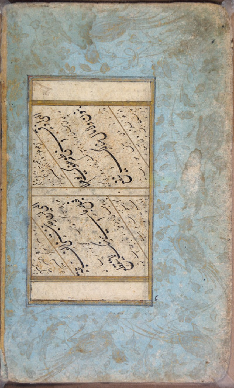 Page of Arabic calligraphy with interlinear translation in Persian (EA2012.63, front           )