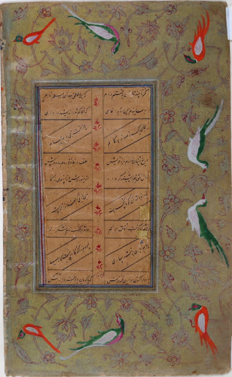 Page from a dispersed manuscript in nasta'liq script with marginal paintings of birds and plants (front           )